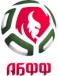 Weißrussland U19